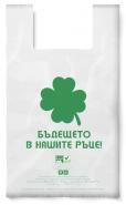 Биоразградима торбичка тип ПОТНИК, 43 х 50 см, 1250 бр.