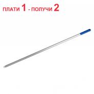 Олекотена алуминиева дръжка