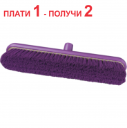 Плоска метла голяма, антимикробна