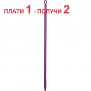 HB Подсилена полипропиленова дръжка, антимикробна
