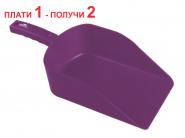 НillВrush Лопатка, 1 литър