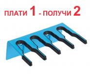 HB Универсален държач за дръжки