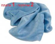 HIll Brush Микрофибърна кърпа MFC210