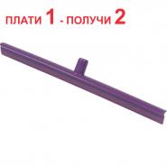 HillBrush Антимикробна регла с едно перо, 600 мм